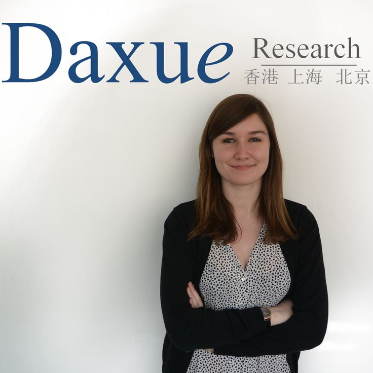 Justine's joining our multinational team of market analysts in Beijing!