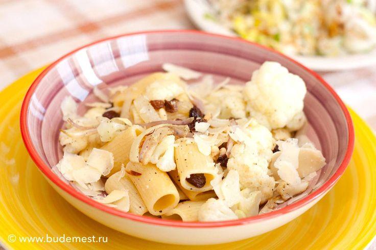 Паста с цветной капустой #рецепты #кулинария #итальянскаякухня