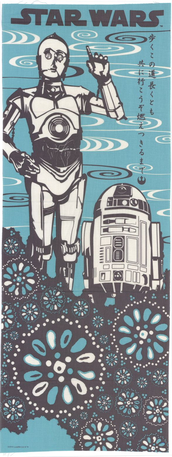 """Above the chrysanthemum pattern on the tenugui, C3PO is in his classic stance next to his dear friend. R2D2. The Japanese word tenugui translates to """"towel"""" or """"rag"""". Through the centuries tenugui was"""