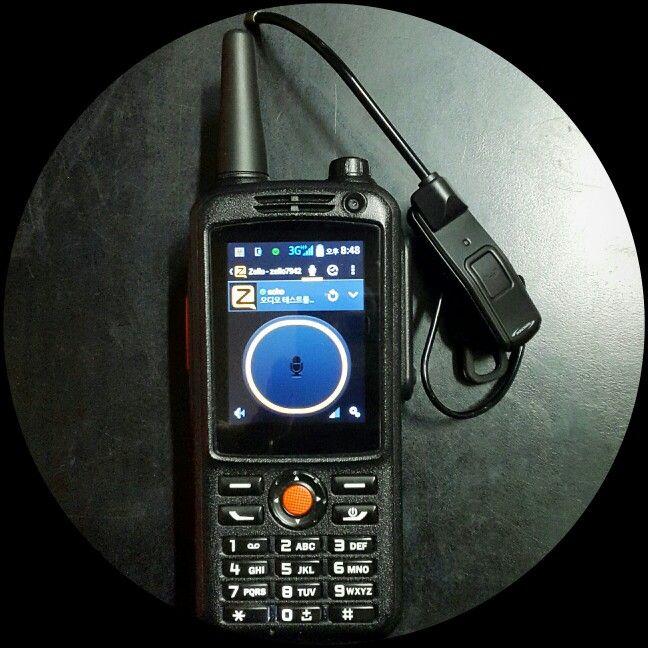 zello phone + seecode shm612