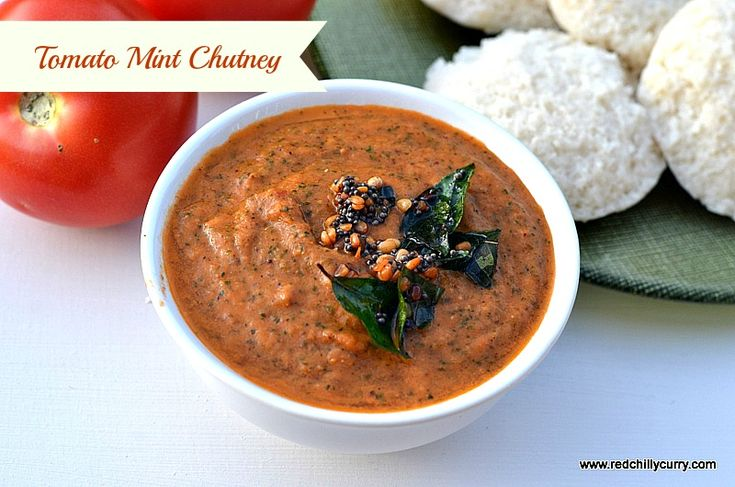 Tomato mint chutney is everyone's fav spicy chutney at home. Goes so well with Idly, dosa, rava Idly and also oats Idly and uthappam. As all know south Indians love making dosa or Idly pretty much 3-4 times in a week for their breakfast or dinner. Me on the other side mostly like doing dosa  …  Continue reading → The post Tomato Mint Chutney – Side dish for Idly Dosa appeared first on Redchillycurry.