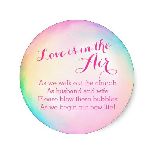 Wedding Bubbles Bottle stickers label. Ideal to give to your guests so they know when to blow bubbles in celebration. Watercolor art and design by www.sarahtrett.com