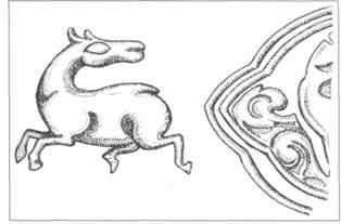 Лазаревич О. В., Молодин В. И., Лабецкий П. П. - Рерих-археолог - Библиотека svitk.ru