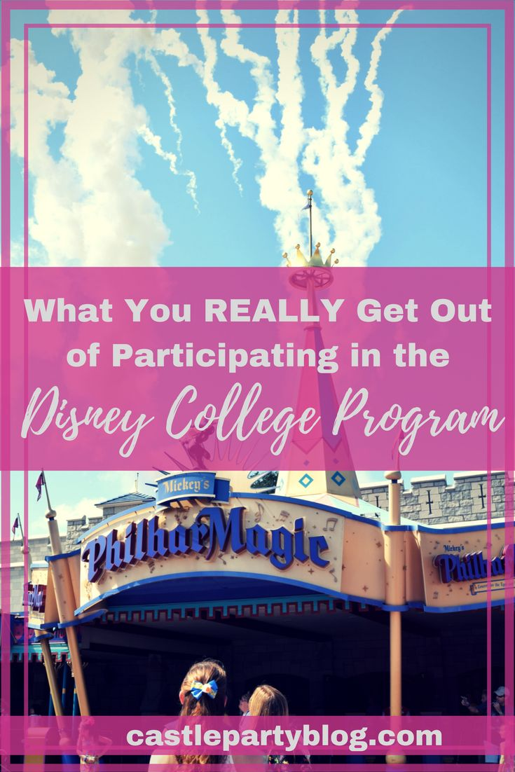 The Disney College Program is a life-changing experience. I've outlined what you can get out of this program, and it might not be what you're expecting. #dcp #disneycollegeprogram #disney #wdw #waltdisneyworld