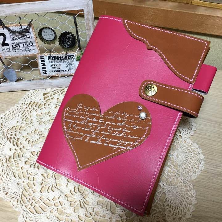 メルカリ商品: 本革A5手帳カバー スケジュール帳2017 レザークラフト #メルカリ