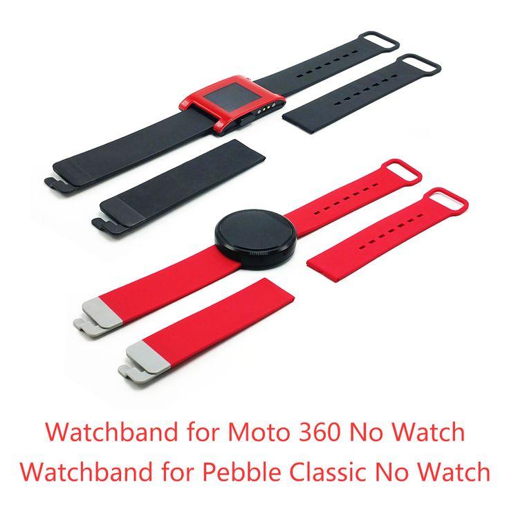 22mm Gummi Armband Strap für Motorola Moto 360 1st gen smartwatch Keine Uhren //Price: $US $4.19 & FREE Shipping //     #meinesmartuhrende