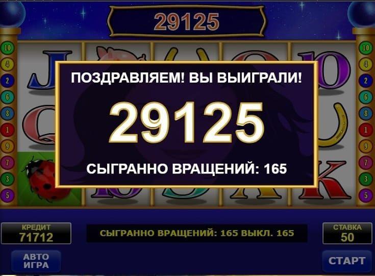 Казино 50 на 50 отзывы заработать деньги в игре казино