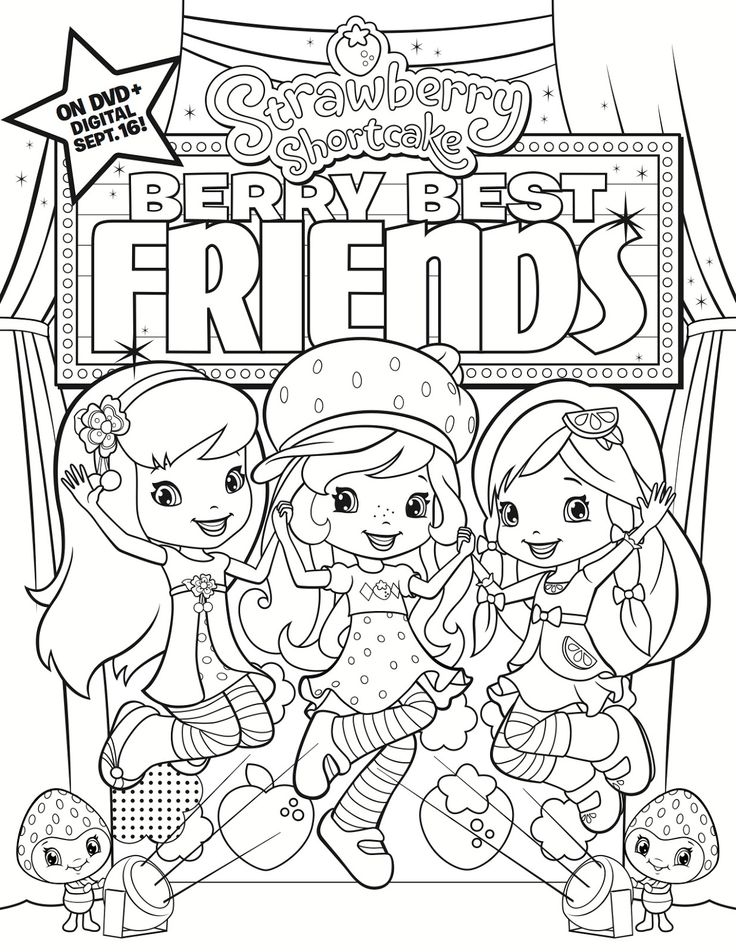 New Age Mama Strawberry Shortcake Berry Best Friends Giveaway Activity Sheet