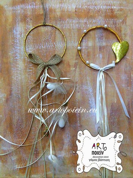 #artopoiein #Christmas #Xmas #gifts #hohoho#decoration #shopping #charms #ARTοποιείν_γάμοςβάπτιση #Χριστουγεννα #δώρα#γούρια www.artopoiein.eu www.linaliberi.com