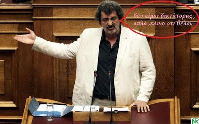 Τα πάντα για τον άνθρωπο         : Ο Πολάκης διόρισε φίλο του, ιδιοκτήτη βουλκανιζατέ...