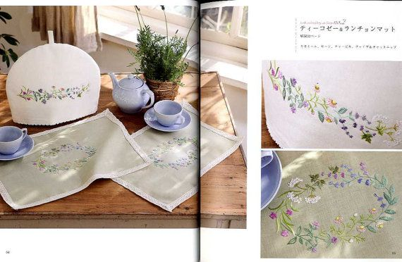 Herb Embroidery on Linen Japanese Craft Book by pomadour24