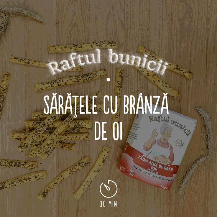 Istorisiri despre sărățelele tradiționale românești se găsesc cu siguranță în fiecare casă de bunici cu nepoți pofticioși. Și la noi pe site, marca Prințesa Polonic!  #RaftulBunicii  #AstaIRomania  #BunatatiCuDragoste