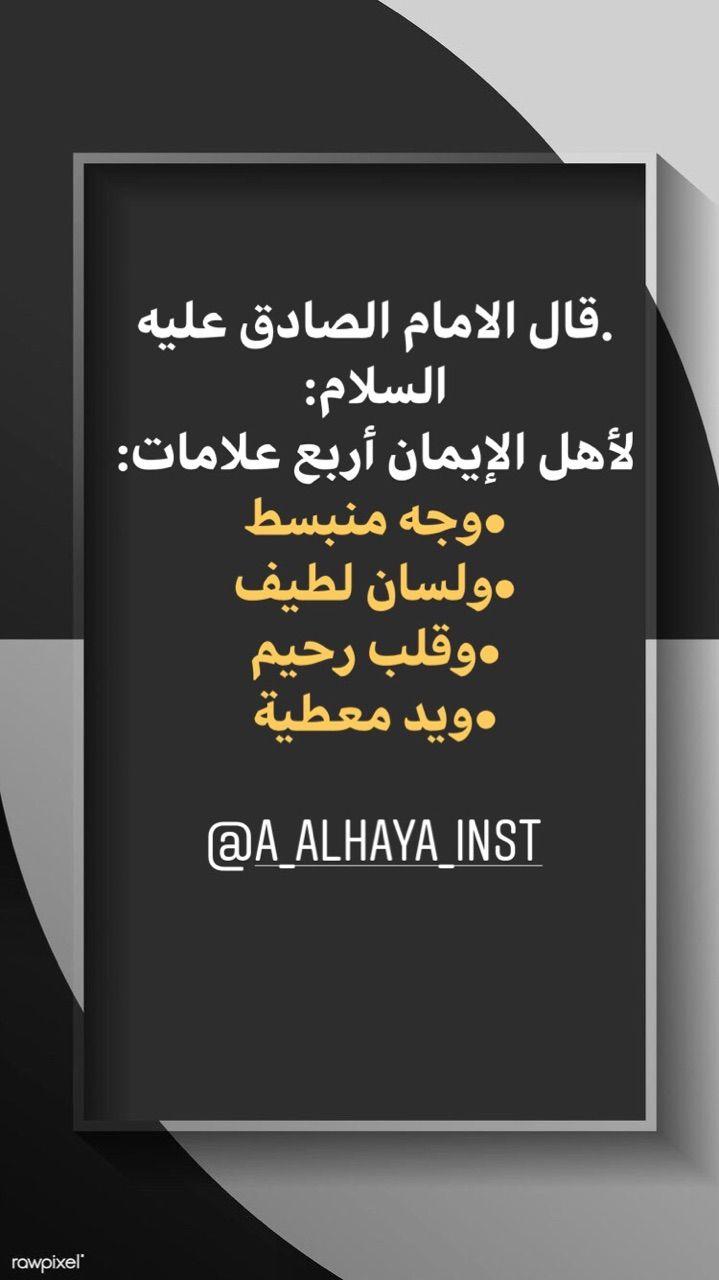 Telegram Contact A Alhaya Islamic Love Quotes Spirit Quotes Islam Facts