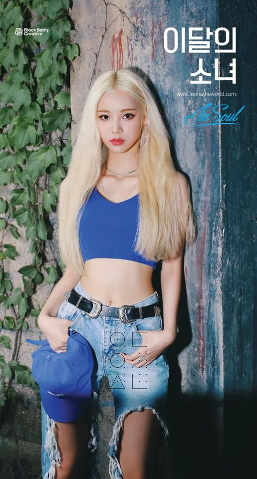 JIN SOUL (nice name) the newest member of LOONA.   Miss June and her colour is Teal, which reminds me that the second Mini car I had was Teal Blue.  Whilst my car was lovely, I think Miss Teal June Jin Soul is lovelier...by far.  AMxx