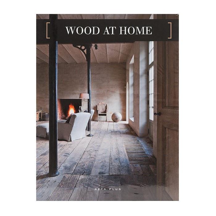 Wood at Home