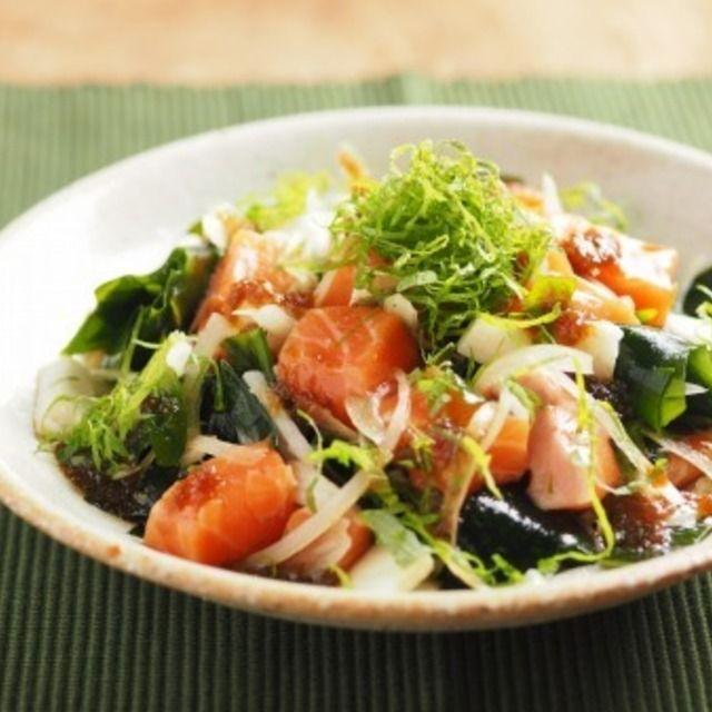 サーモンの海藻サラダ風、手作りドレッシング