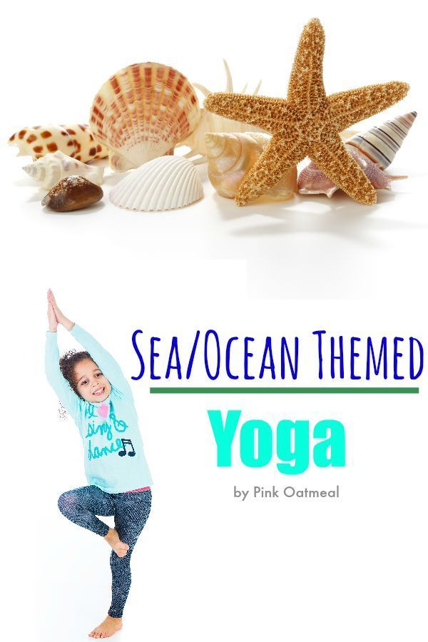 Ocean and Sea Themed Yoga.  I love the idea of yoga poses that have a theme.  These poses are perfect for kids yoga.  I love this with an ocean or sea unit. - Pink Oatmeal