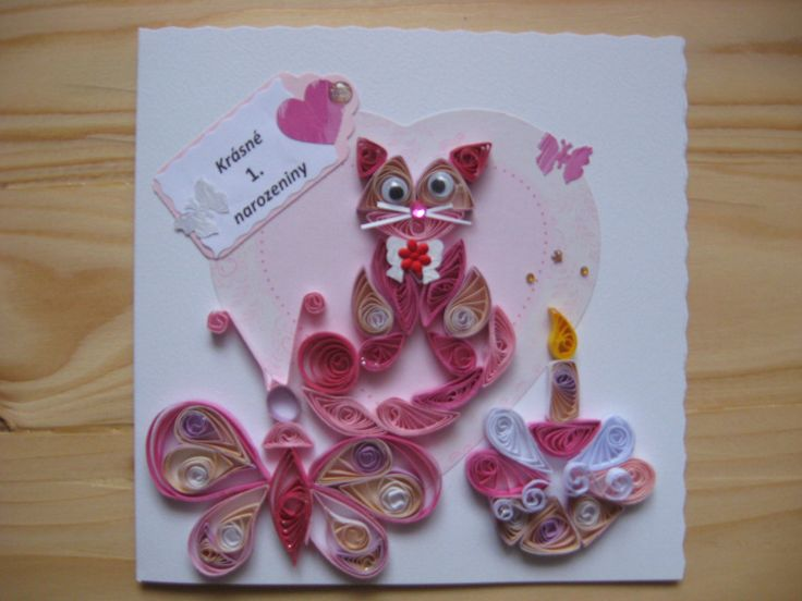 quilling card for baby
