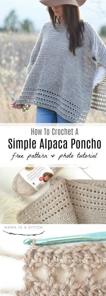 39393f6eafd1ff3a9215093069bc8a16 An easy and beautiful poncho crochet pattern that features clean, modern lines a...