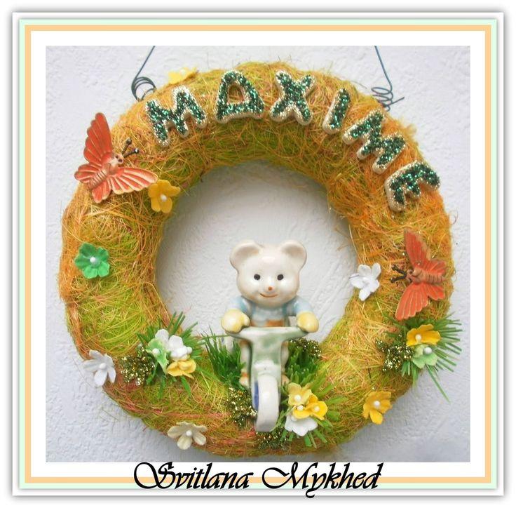 """Couronne avec prenom """"MAXIME"""" . Création unique. : Décoration pour enfants par perles-et-couronnes"""