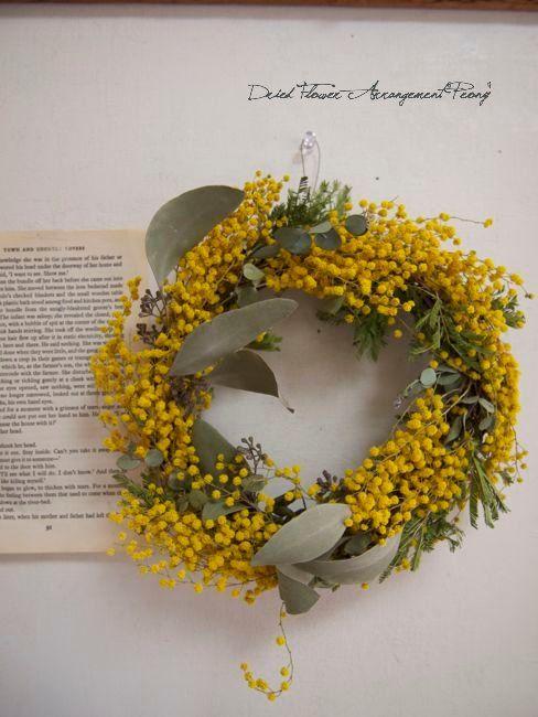 mimosa l  acacia www.etsy.com/ca/shop/CAYOCOCOCUSHIONS