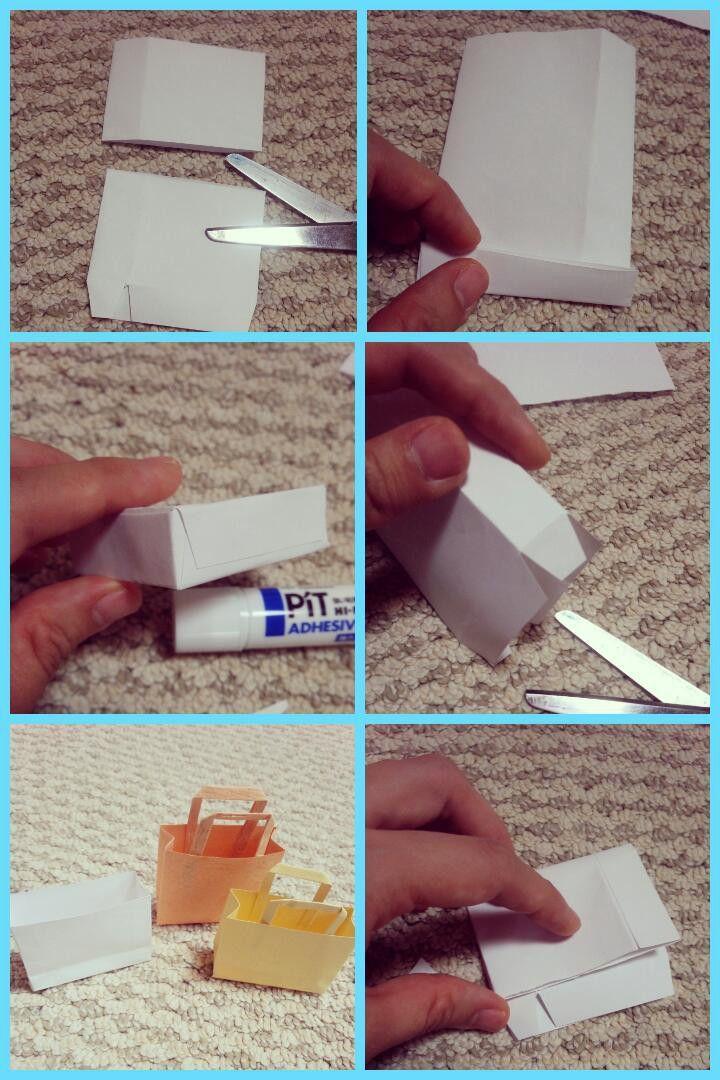 ミニチュア 簡単 紙袋の作り方 紙袋 作り方 作り方 ミニチュア 作り方