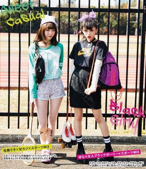 Zipper magazine
