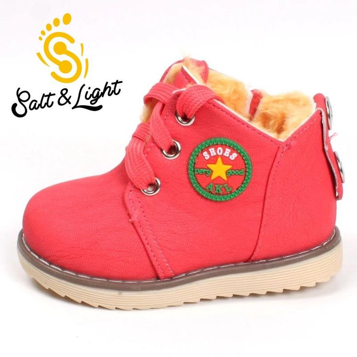 Hot sale children's winter shoes thick keep warm cotton-padded boots boys girls high quality non-slip comfortable boots 273