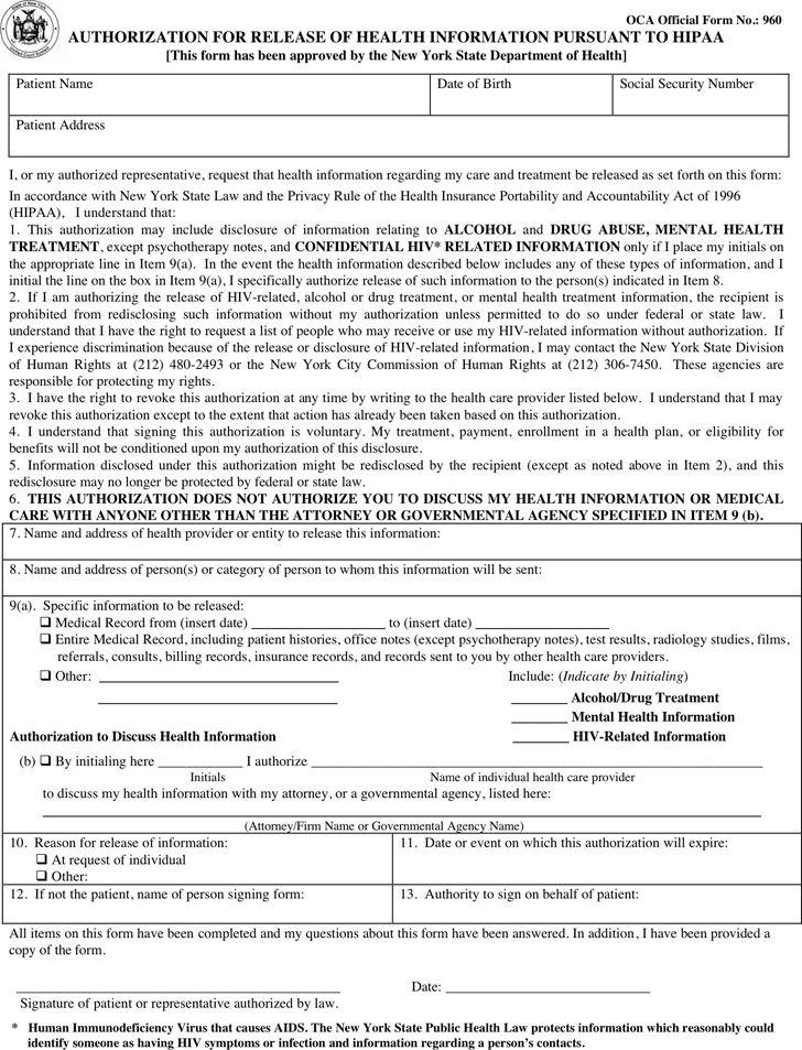 nys public health law