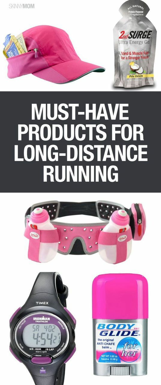 Gear up for your best run ever with these products!