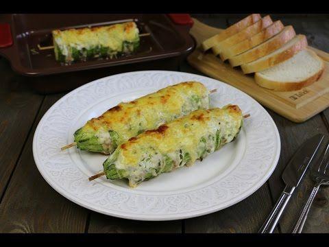 Шашлычки из кабачка и курицы в духовке - YouTube