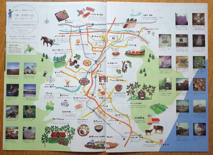 ヤムヤム旅新聞 » 十勝・更別村 イラストマップ | 北海道食べる通信