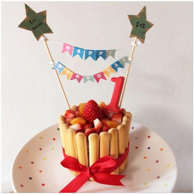 1歳誕生日ケーキ♡ by nico◡̈♡ [クックパッド] 簡単おいしいみんなのレシピが223万品
