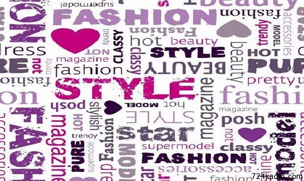 Moda Terimleri ve Anlamları