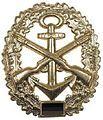 Category:Navy cap badges of Bundeswehr