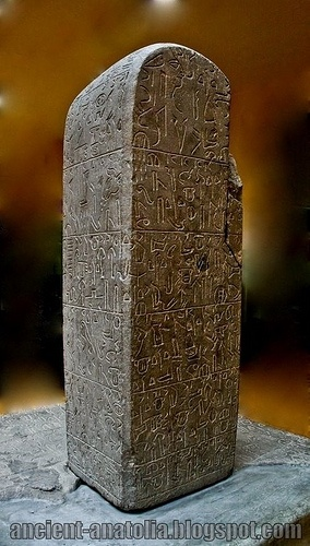 Sultanhani Monument at Ankara Museum Hittite monument with hieroglyphic inscription. The importance of this stele comes from the inscription written in Luwian language but Hittite hieroglyphs, instead of cuneiform script. Luwian Language was the lingua franca.