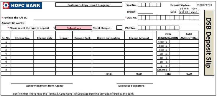 Bank Deposit Slip Template Excel, Word And PDF http\/\/exceltmp - employee salary slip sample