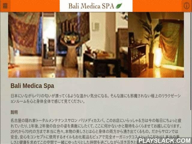 Bali Medica Spa  Android App - playslack.com , 日本にいながらバリの匂いが漂ってくるような温かい気分になる。 そんな誰にも邪魔されない極上のリラクゼーションルームを心と身体全体で感じて見てください。マインドアライブ,美容,エステ,バリエステ,アロマ,NEPROIT,ネプロアイティ