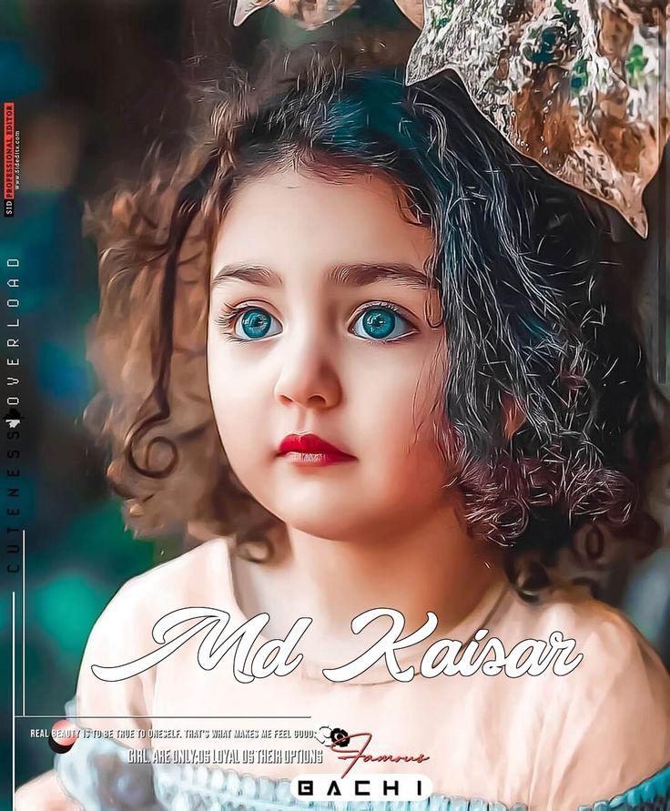 Write Name On Anahita Wallpaper Hd in 2020   Cute baby boy ...