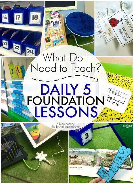 Daily 5 Foundation Lessons