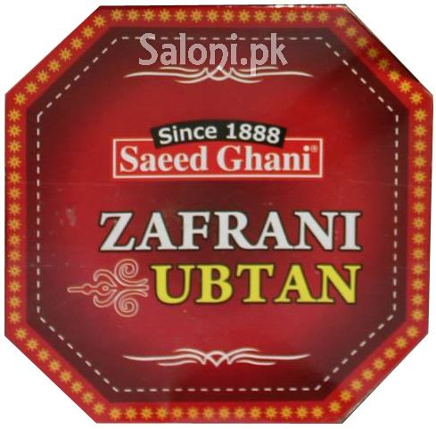 In case you're unaware, Saffron is conducive to younger, smoother skin. It even helps tighten up pores. This is a facial moisturizer that will help minimize signs of aging, while improving your complexion. When mixed with Zafrani Ubtan it is a best remedy for wrinkled skin in ageing women apart from removing dead cells and dirt hidden in pores.