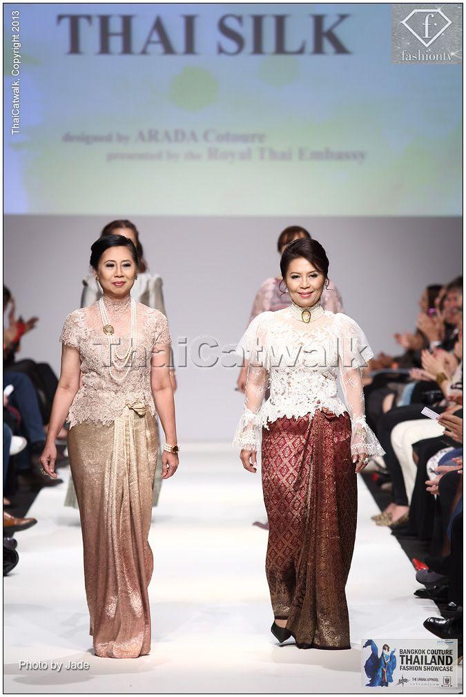 ThaiCatWalk.Com, No.1 Fashion Website in Thailand