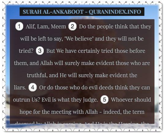 Browse, Read, Listen, Download and Share #Surah Al-Ankaboot [29] @ https://quranindex.info/surah/al-ankaboot #Quran #Islam