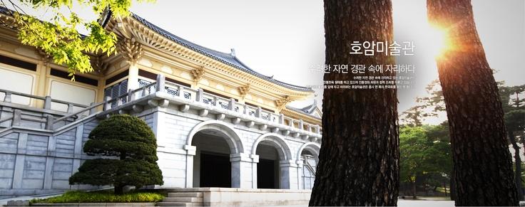 호암미술관 | Ho-Am Art Museum