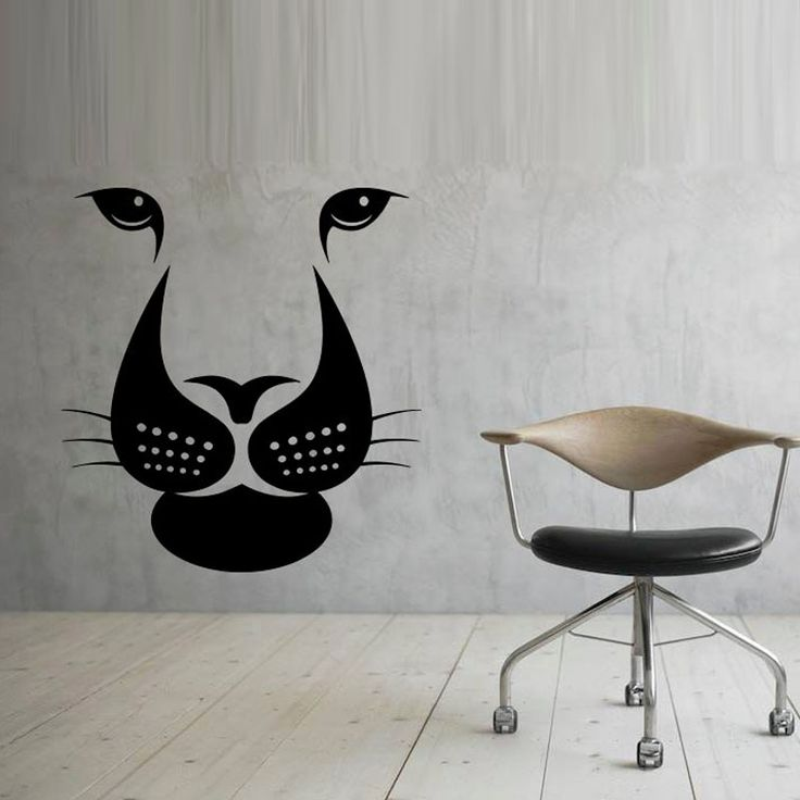 Popular Leopard Wall Decals-Buy Cheap Leopard Wall Decals lots ...