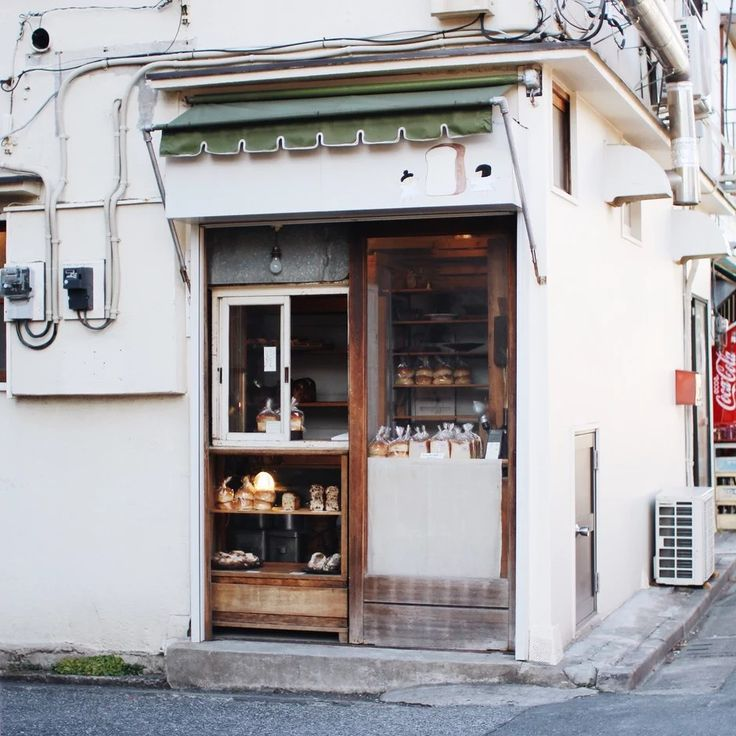 Tiny bakery