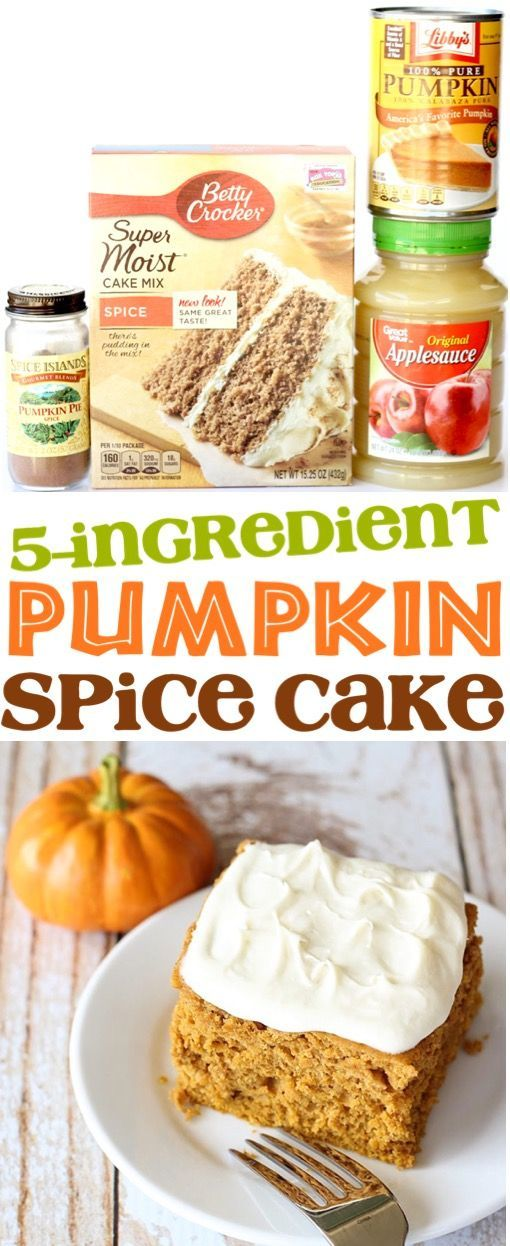 Pumpkin Recipes – Easy Healthy Pumpkin Spice Cake Recipe for Dessert! Just 5 ing…  – Pumpkin Recipes