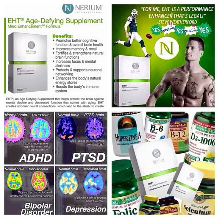 Nerium EHT - what are you doing to protect your brain?  You owe it to yourself to learn more about Nerium EHT a patented natural brain health supplement.  Strengthens and protects the Tau protein.