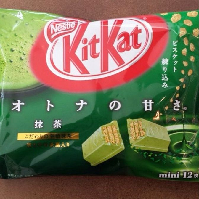 New: Kit Kat Matcha Green Tea, Milk Chocolate Bars. Merchandise @ http://immortalmastermindx.storenvy.com/products/12473145-new-kit-kat-matcha-green-tea-milk-chocolate-bars