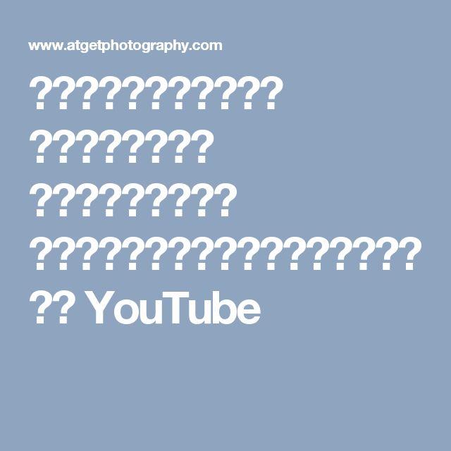 リー・フリードランダー |アジェ・フォト 作品とプロフィール 世界の有名写真家・写真集・名言集・動画 YouTube